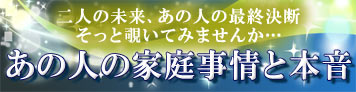 【片恋成就】